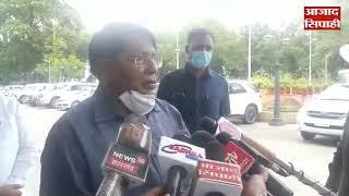 सरना धर्म कोड की मांग पर सरकार कायम है : डॉ रामेश्वर उरांव   आजाद सिपाही