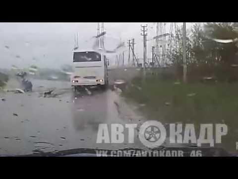 Страшная авария в Курчатове