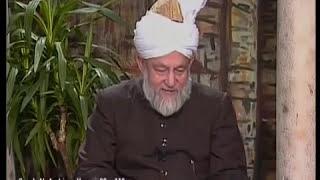 Tarjumatul Quran - Sura' al-Anbiya [The Prophets]: 88 - 105