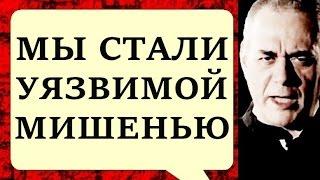Сергей Доренко. Никто не взял ответственность! 05.04.2017 Подъём на Говорит Москва