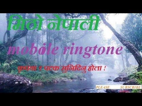 NICE  Nepali mobile Ringtone