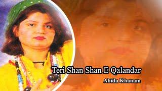Abida Khanam Teri Shan Shan E Qalandar - Islamic s.mp3