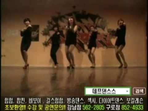"""[데프댄스스쿨] Wonder Girls(원더걸스) """"Nobody""""(노바디) 커버댄스 korea No.1 댄스학원 k-pop cover dance@defdance skool(HD)"""