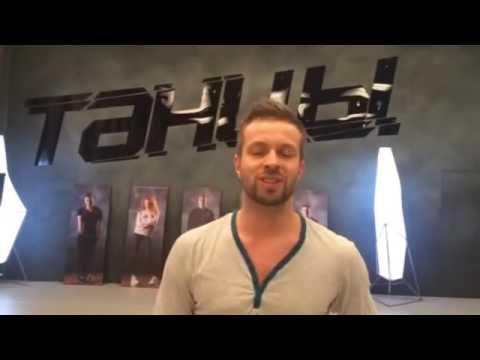 Александр Могилв приглашает на D-FUSION MEGA PARTY