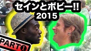 元「ファニエスト外語学院」のセインとボビー復活!Part 1!ボビー乱入!セインカミュとボビーオロゴン!! thumbnail