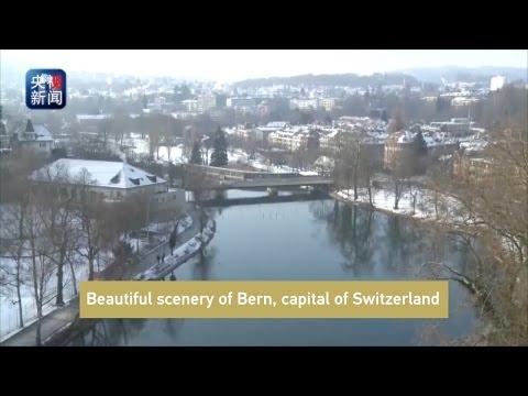 Beautiful scenery of Bern, capital of Switzerland