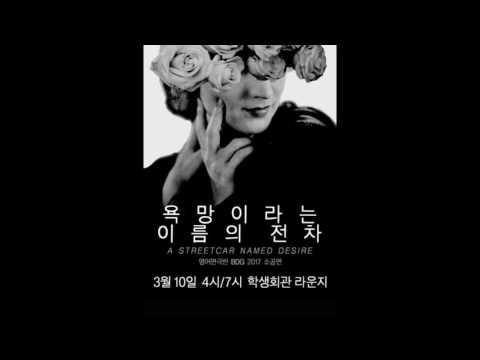 Varsouviana Polka [Edit]