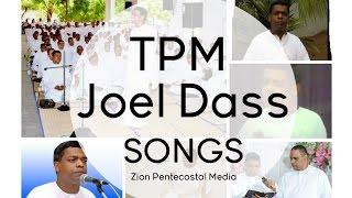 Gambar cover TPM Songs   Pas Joel Dass Tamil Songs 02   Devanayee Umai Nabenor Hit Song in TPM