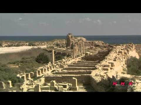 Archaeological Site of Leptis Magna (UNESCO/NHK)