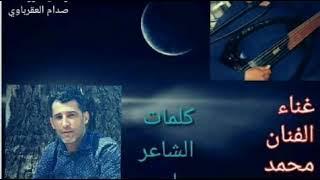 قصيد.. بنت البلقا2020 الفنان محمد العبادي الشاعر سامر العساف مركز الحسامي 0776497435
