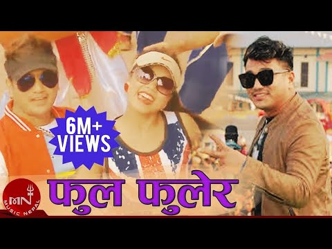 Phool Phulera Full by Ramji Khad and Samjhana Lamichhane Magar HD