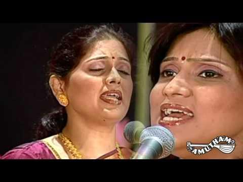 Ghoradurithamulache  - Priya Sisters  - Annamayya