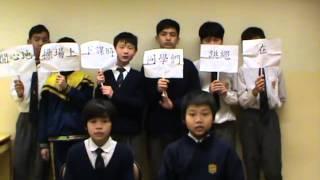 tkfsc-school的重組句子方法相片