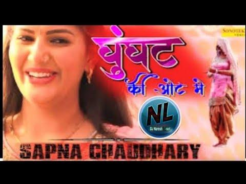 Ghunghat Ki Ot Me New Song Sapna Choudhary