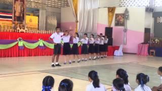 เต้นประกอบเพลงค่านิยมหลักคนไทย 12 ประการ