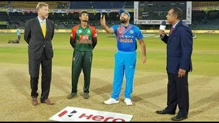 টসে হেরে ব্যাটিং এ বাংলাদেশ | অবহেলার মোক্ষম জবাব দিবে আশা দর্শকদের | Bangladesh vs India