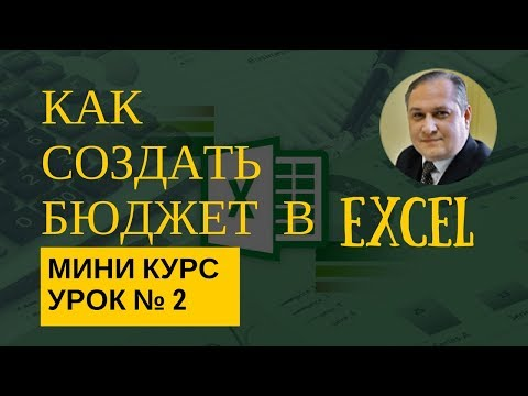 Программный комплекс Бюджет-СМАРТ