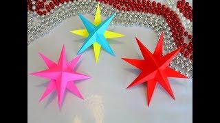 DIY Как сделать звезду из бумаги своими руками. Оригами. Estrella de papel 3D. Origami paper stars.