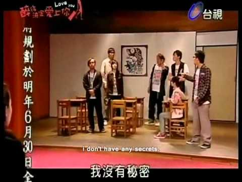 Eng Subbed Drunken To Love You Ep 16 1 7