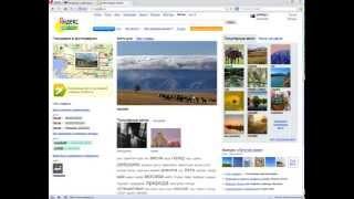 Самый последний урок по вставки фото с Яндекс-Фотки на Форум.