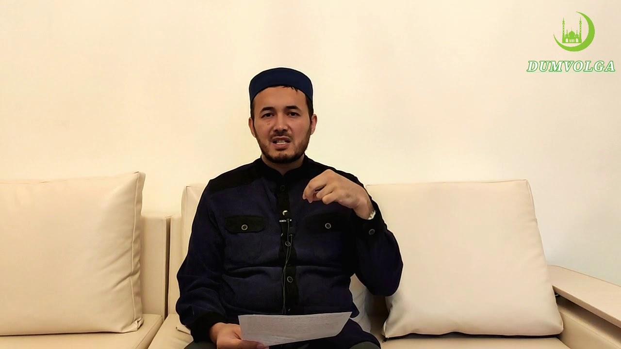 Семья в Исламе / Муж в Исламе - какой он ? - YouTube  Аминь В Исламе