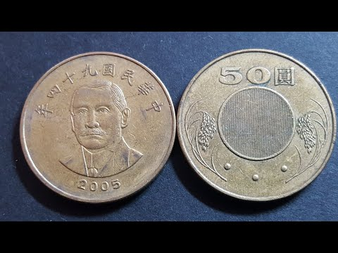 Taiwanese Coins With $20 Coin