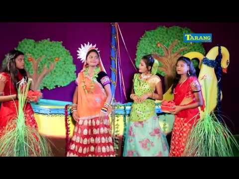 Guth lai de Anjali bhardwaj  new bhakti song