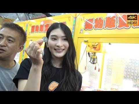 【無限HD】娃娃機開幕 本庄鈴 小泉日向 夾娃娃(4K HDR)