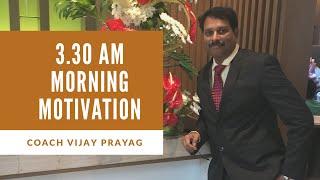 3.30 AM MORNING MOTIVATION   COACH VIJAY PRAYAG