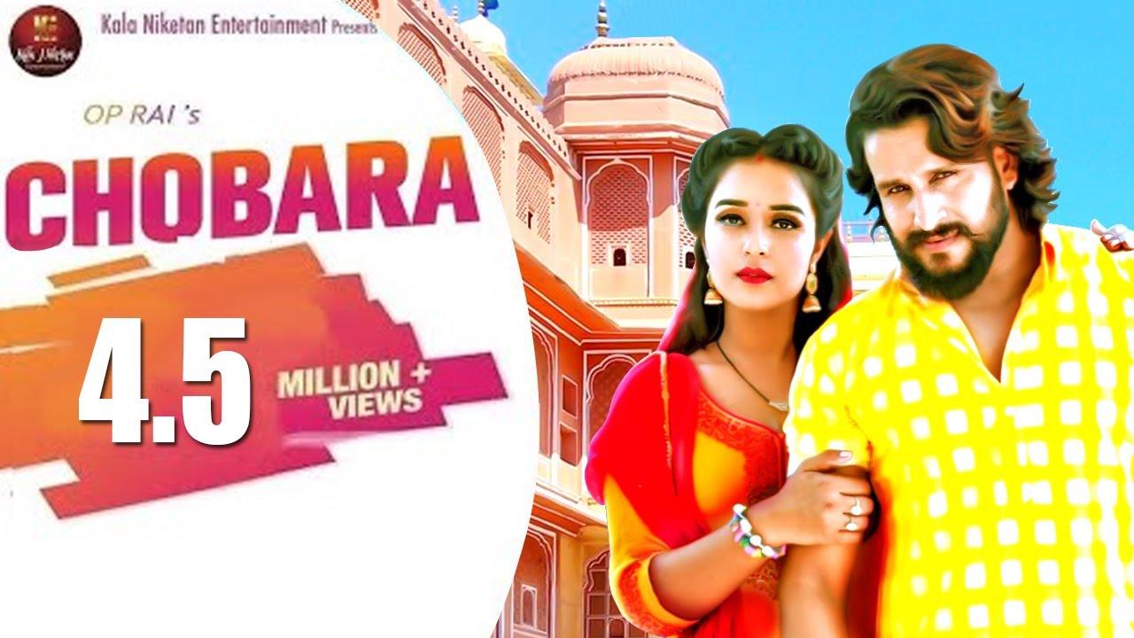 CHOBARA   Manjeet Panchal   New Haryanvi Songs Haryanavi 2020   Renuka Panwar   Anand Panchal