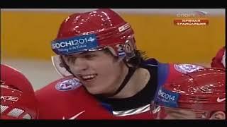 2007 05 07 Чемпионат мира Россия Швеция
