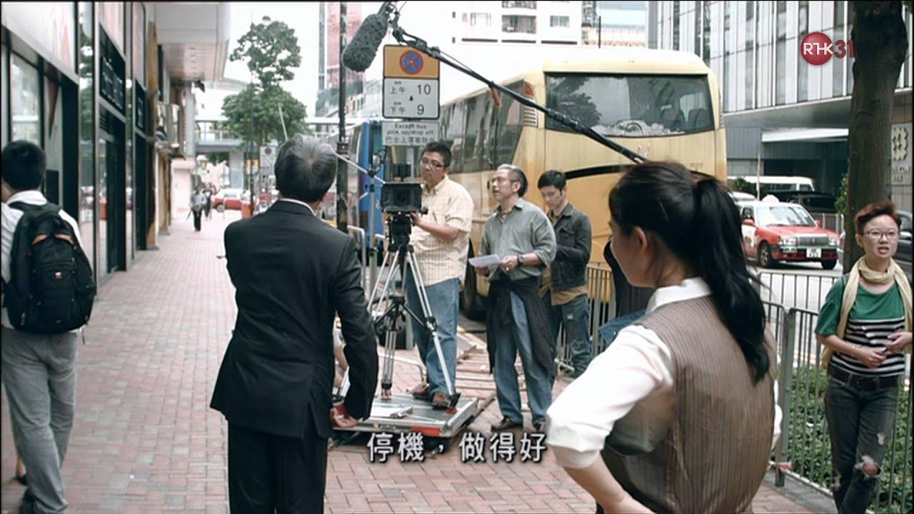 RTHK 31 燃眉時刻 - 霓虹燈下三粒星 05/04/2014 [HD] - YouTube