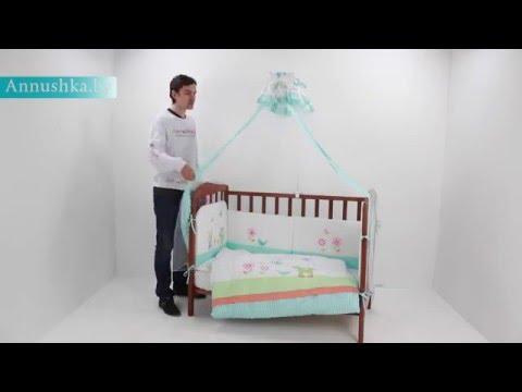 Комплект детского постельного белья Перина Глория