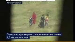 Бои в Южной Осетии