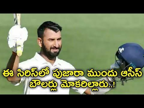 Pujara frustrated top-class Aussie attack || Pujara is worthy of many privileges in Kohli's kingdom Mp3