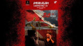 Nyabagam Vandhatha Da | New Tamil short film | To All Soup Boys | Saimul|prajeeth| BeatBack