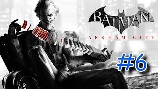 Batman Arkham City. Новая игра +. Прохождение № 6. Заводская клоунада.