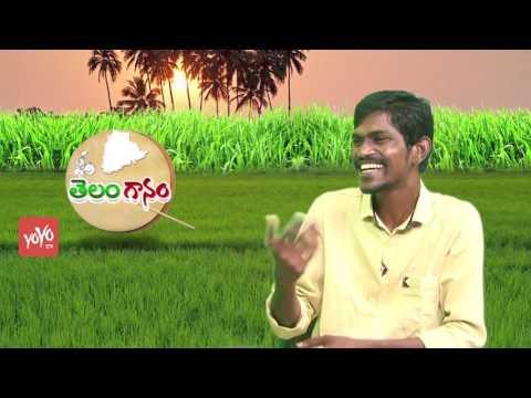 కోడి మాంసమా! నా మాంసహారమా! Peradi Comedy Songs By Rela Nagaraj #Anitha O Anitha Song | YOYO TV