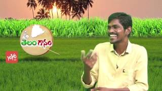 Video కోడి మాంసమా! నా మాంసహారమా! Peradi Comedy Songs By Rela Nagaraj #Anitha O Anitha Song | YOYO TV download MP3, 3GP, MP4, WEBM, AVI, FLV Juni 2018