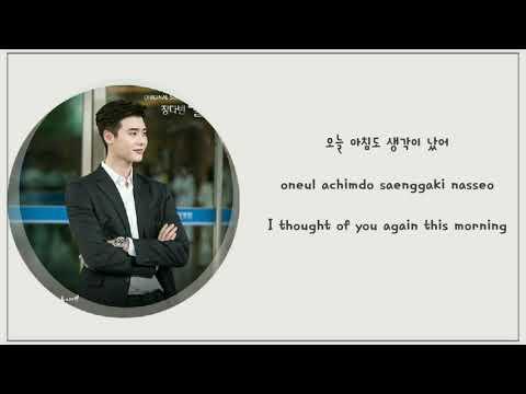 JANG DA BIN – I'LL TELL YOU (말할게) [Han|Rom|Eng] Lyrics WHILE YOU WERE SLEEPING OST PART 10