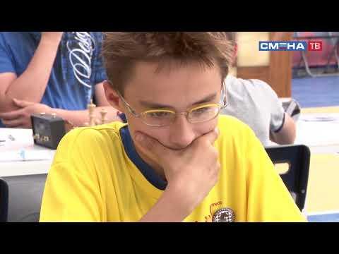 В ВДЦ «Смена» прошел первый тур «Большого шахматного турнира»