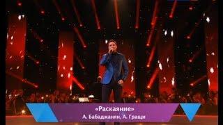 Сергей Волчков  Раскаяние