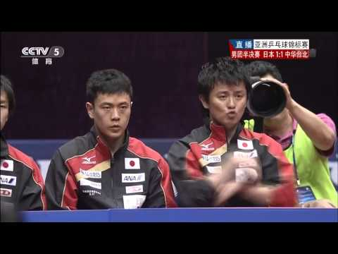 2013 Asian Championships (MT-SF) JAPAN Vs TAIPEI [HD] [Full match/|chinese]