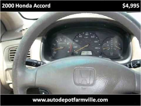 2000 Honda Accord Used Cars Farmville NC - YouTube