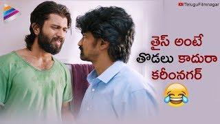 Arjun Reddy Best Comedy Scene | Vijay Deverakonda | Rahul Ramakrishna | Shalini | Breakup Song