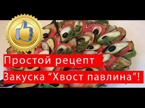 """Салат """"Бюджетный"""". Ооочень Вкусно, Просто и Недорого!из YouTube · Длительность: 1 мин51 с"""