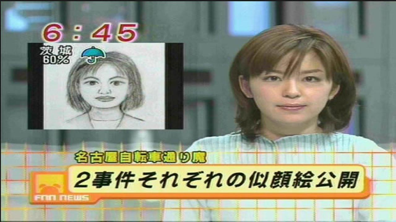 ロケットニュース24の笑えるニュース ( 事件 ) - ( …