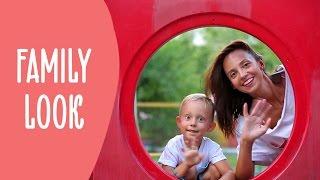 Как выглядеть ярко и гармонично с ребенком? Family is...
