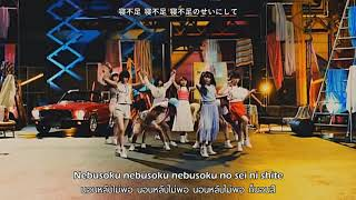 Morning Musume'18 - A Gonna (Dance Ver.) (Thai sub)