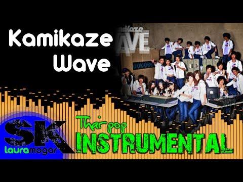 [INST] Kamikaze - Wave INSTRUMENTAL (Karaoke / Lyrics on screen)